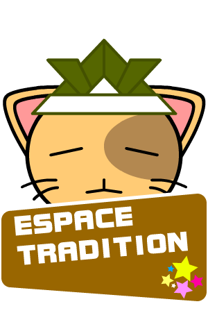cat-tradition